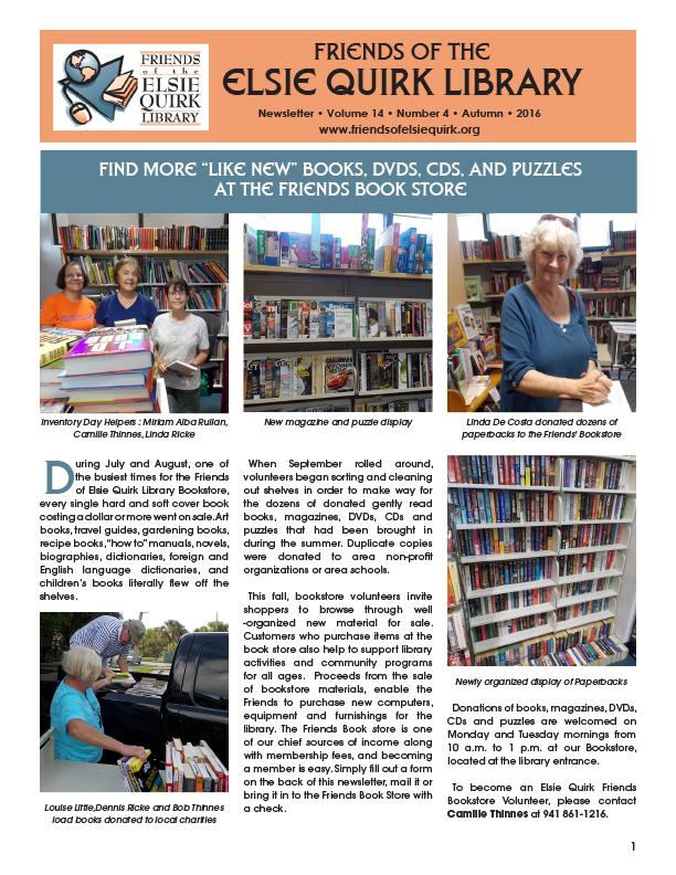 2016-fall-newsletter-1